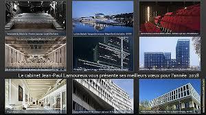 bureau d ude acoustique bureau etude acoustique luxury actualités acoustics hd wallpaper