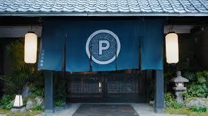 100 Takuya Tsuchida Parking In Japanese Style 5 Wowsolutions POPSOP