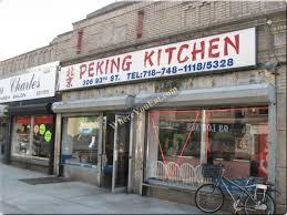 Peking Kitchen Free line Home Decor techhungry