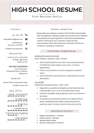 High School Student Resume Sample & Writing Tips | Resume Genius High School Resume Examples And Writing Tips For College Students Seven Things You Grad Katela Graduate Example How To Write A College Student Resume With Examples University Student Rumeexamples Sample Genius 009 Write Curr Best Objective Cv Curriculum Vitae Camilla Pinterest Medical Templates On Campus Job 24484 Westtexasrerdollzcom Summary For Professional Lovely