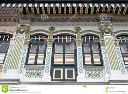 100 Terrace House In Singapore Historic Colorful Peranakan 5 Stock Photo Image Of Historic