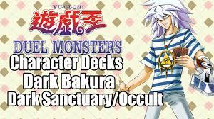 yugioh bakura character deck yu gi oh duel monsters character deck 01 bakura