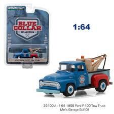 Aliexpress.com : Buy GL 1:64 1956 Ford F 100 Tow Truck Gulf Oil ... Cruiserz Die Cast 4 Emergency Trucks Assorted Target Australia Tiny Hong Kong City Hino 300 World Champion Tow Truck Diecast 176 Johnny Lighting Ford Diecast Tow Truck Terry Spirek Flickr Pixar Cars 2 Mater 155 Scale Metal Toy Car For 124 1934 Bb157 Model 18605 Free Aliexpresscom Buy Gl 164 1956 F 100 Gulf Oil 1953 Chevy Red Kinsmart 5033d 138 Scale New Ray Kenworth Flat Bed 143 1580 Man Tow Truck Polis Police Diraja Ma End 332019 12 Pm Top 10 2018 Jada Toys Fast Furious Flatbed 1937 Black With Flames By Motormax Maisto Wiki Fandom Powered Wikia