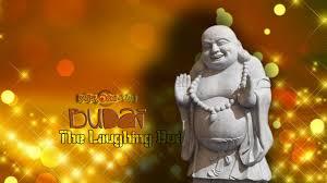 Budai The Laughing Buddha Wallpaper 2