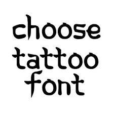 Korean Calligraphy Tattoo Font