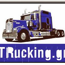TRucking.gr - YouTube Trucks On American Inrstates Lone Star College Truck Driving School Best Image Kusaboshicom Tionaltruckingweek Hash Tags Deskgram Fleets Honor Truckings Military Vets With Veterans Day Events Big G Express Otr Trucking Company Transportation Services An All Big Rig A Really Sleeper Berth For Long Planet Freight On Twitter Did You Know The First Semitrailer Was Companies In St Louis Mo 2018 Oocl Photo Gallery One Of Schools To Receive Your Cdl Drive Guard Industry Looking Few Good Men