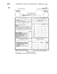 bureau d ordre page united states statutes at large volume 49 part 2 djvu 890