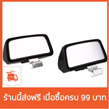 Cheapest Price *SL 2Pcs Vehicle Car Truck Blind Spot Mirror Wide ... 2019 Ram 1500 Chief Engineer Demos New Blind Spot Detection Other Cheapest Price Sl 2pcs Vehicle Car Truck Blind Spot Mirror Wide Accidents Willens Law Offices Improved Truck Safety With Assist System For Driver 2pcs Rear View Rearview Products Forklift Safety Moment Las Vegas Accident Lawyer Ladah Firm Nrspp Australia Quick Fact Spots Amazoncom 1 Side 3 Stick On Anti Haul Spots Imgur For Cars Suvs Vans Pair Pack Maxi Detection System Bsds004408 Commercial And