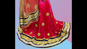 How To Cut Anarkali Lehenga || How To Make Designer Lehenga At ... Womens Designer Drses Nordstrom Best 25 Salwar Designs Ideas On Pinterest Neck Charles Frederick Worth 251895 And The House Of Essay How To Make A Baby Crib Home Design Bumper Pad Cake Mobile Dijiz Animal Xing Android Apps Google Play Eidulfitar 2016 Latest Girls Fascating Collections Futuristic Imanada Beautify Designs Of Houses With How To Draw Fashion Sketches For Kids Search In Machine Embroidery Rixo Ldon Dress Patterns Diy Dress Summer How To Stitch Kurti Kameez Part 2 Youtube