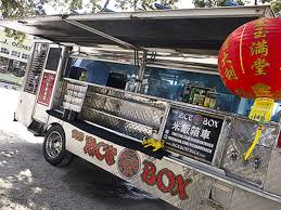 11 Favorite American-Style Chinese Restaurants More New Food Trucks Hitting The Streets Every Day Midtown Lunch Kung Fu Tacos San Francisco Ca Truck Of There Is A Food Truck Actually Called White Girl Asian Comas Popular Campus Chinese Expands With North Austin Restaurant Best Drink Lalit Company Laundry The Ginger Pig Dim Sum Gets An Upgrade Hits Road Daily Trojan