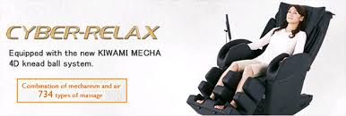 cyber relax massage chair purchase dr fuji ec 3800 massage chair