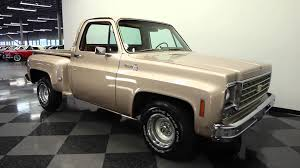 265 TPA 1976 Chevy SIlverado - YouTube 1976 Chevy K20 Silverado Blue Youtube Truck Black Colors Greattrucksonline 20 Atl K10 Press Release 43 731991 Chevygmc 6 Lift Kits Now Available Chevrolet C20 Gateway Classic Cars St Louis 6235 Cooters Tow Of Hazard County In Nashville Tn Usa Suburban Examples C30 Crew Cab C10 Stepside Pickup Louisville Showroom Connors Motorcar Company Hot Pink Truck My Wedding Present From Groom Xx Fuse Box Diagram Wiring Library