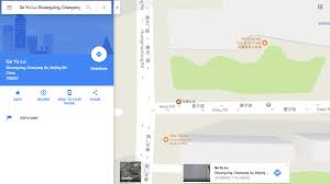 How do China s streets named e student finds out after