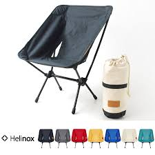 raiders rakuten global market it is copter knox helinox chair