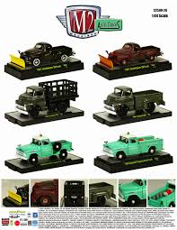 M2 Machines Auto Trucks 28 32500-28 Complete Set 6 Pickup Trucks 1 ... Amazoncom 2015 Ford F150 Pickup Truck And 1967 Custom Ram 1994 Lifted G5 Lift Kit For 164 Scale Pipes Farm Toys For Fun A Dealer Scale Custom 6 Door Diesel Pickup Truck Old Project 1965 Chevy Dark Green Round 2 Jlcg004b Ertl With Trailer Bales By At 1 64 Toy Trucks Suppliers Two Lane Desktop Maisto Chevrolet Colorado My First Youtube 2014 Ram 1500 Big Horn Allterrain Series 3 2016 45588 John Deere Dealership F350 Service Action