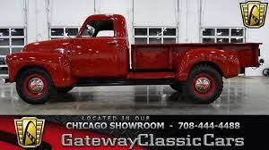 1949 GMC For Sale #2077493 - Hemmings Motor News 1949 Gmc Truck Saw This Old Beauty On My Way To Work Flickr 34 Ton Pickup The Hamb 300 12 Ton V By Brooklyn47 Deviantart Pickup Of The Year Early Finalist 2015 For Sale Classiccarscom Cc959694 Truck Original Patina Shop Hot Rat Rod 3 4 Gmc Awesome 150 1948 Truck Shortbed Ton Solid California Metal Midwest Classic Chevygmc Club Photo Page Hot Rod Network