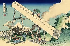 le mont fuji l une des estes de la série d hokusai les 36 vues
