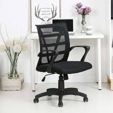 Contemporary Swivel Chair With Armrest And Adjustable Height, V Shaped  Design