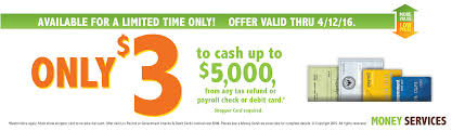 How Do Frys Digital Coupons Work - Entertainment Book ...