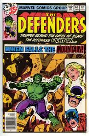Defenders 68 Marvel 1st Series 1979 NM Hulk Hellcat Nighthawk Valkyrie