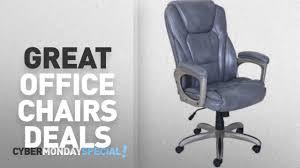 Serta Big And Tall Office Chair by Walmart Top Cyber Monday Office Chairs Deals Serta Big U0026 Tall