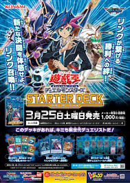 Yugioh Starter Deck Yugi Reloaded Opening by Starter Deck 2017 Yu Gi Oh Fandom Powered By Wikia