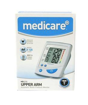 Medicare Upper Arm Blood Pressure Monitor