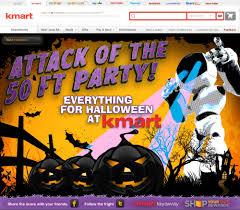 Kmart Halloween Decorations 2014 by Kmart Halloween
