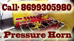 40 Music Air Pressure Horn For Truck , Tractor , Bus And Car - YouTube Truck Horn Suppliers And Manufacturers At Alibacom Stebel Compact Air Horn Loud Car Motorbike 4x4 Suv Best Train Horns Unbiased Reviews Okc Vehicle 12v Super Loudly Snail For Free Images Wheel Red Vehicle Aviation Auto Signal China 24v Electric Disc 14inch Metal Solenoid Valve How To Make A Truck Youtube Stebel Air Horn Nautilus Compact Car Truck Volt Deep Universal Speaker 3 22 Automotive Motorcycle