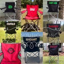Monogrammed Camp Chair, Custom Folding Chair, Bag Chair ...