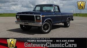 1978 Ford F150 For Sale #2180497 - Hemmings Motor News