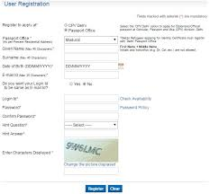 How to apply online for Passport घर बैठे Passport के