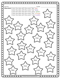 Draw Sight Word Coloring Pages 57 On Picture Coloring Page With