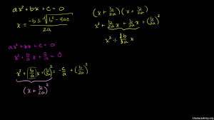 Using the quadratic formula number of solutions video