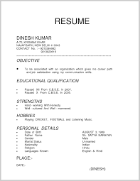 How To Type Resume With Accent Data Scientist Resume Example And Guide For 2019 Tips Page 2 How To Choose The Best Resume Format 22 Contemporary Templates Free Download Hloom Typing Accents On A Mac Spanish Keyboard Layout What Type Of Font Should I Use For A Chrome Chromebooks Community 21 Inspiring Ux Designer Rumes Why They Work Jonas Threecolumn Template Resumgocom Dash Over E In Examples Of Diacritical Marks Easily Add Accented Letters Google Docs