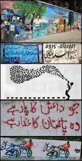 At Once Silent And Eloquent': A Glimpse Of Pakistani Visual Poetry I Dont Collect Mac Trucks Glad To Be A Paperholic Letter Police Car Wash Cartoons For Children Ambulance Fire Trucks 40 Best Pmspoetry Plus Passion Images On Pinterest Poem 1247 Likes 30 Comments You Aint Low Youaintlowtrucks Tractor Videos Toy Truck Cartoon Poems Kids And Funny Wife Quotes Trucker Quotesgram Quotesprayers Good Small Door Poems And Colour Dedication Of Brutus Replica Gun Tow Transport Vehicles Driver Pictures Spicious Fires Under Invesgation Maine Public Truckers Wife Truckers Life