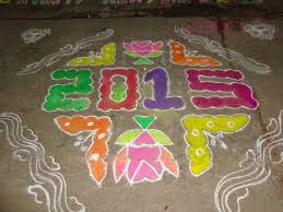 Heritage of India New Year 2015 Rangoli Designs