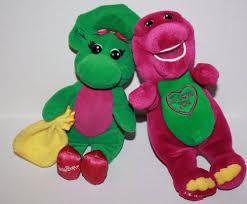 BARNEY & BABY BOP Plush Doll 11