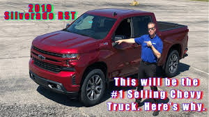 2019 Silverado RST Overview And Options List - YouTube Rough And Slammed Shop Truck From Darwin Tbar Trucks 1968 Chevrolet Barn Find Chevy C10 Stepside 2005 Used Tilt Master W35042 At Sullivan Motor Company Inc 1942 Chevy Truck Best Image Of Vrimageco Chevy Pickup A Photo On Flickriver Silverado Law Enforcement Template Multilivery Gta5 Pickup Hot Rods And Restomods Awesome Great 1944 Other Pickups 1941 41 42 44 Vehicles For Sale In Owasso Ok Classic Shrock Brothers Steering Wheels