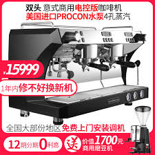 USD 690826 Gomile CRM3120C Double Ended Semi Automatic Coffee