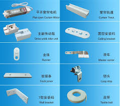 Motorized Curtain Track Manufacturers by Electric Curtain Motor Remote Control Curtain Buy Remote Control