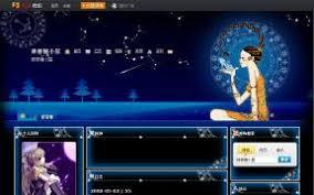 si鑒e auto casualplay si鑒e auto casualplay 23 images eladies sina com cn 新浪女性