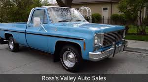 1975 Chevrolet C10 Scottsdale 1/2 Ton Pickup - Ross's Valley Auto ... 1959 Chevrolet C60 Farm Grain Truck For Sale Havre Mt 9274608 All Of 7387 Chevy And Gmc Special Edition Pickup Trucks Part I 1985 44 Kreuzfahrten2018 The Coolest Classic That Brought To Its Used 4x4s For Sale Nearby In Wv Pa Md Restored Original Restorable 195697 1975 C10 Classiccarscom Cc1020112 Jdncongres 1975chevyc10454forsale001jpg 44963000 Gm 7380 Vintage Pickups Lifted Muscle 454 Cubic Inchhas Original Dressed Up