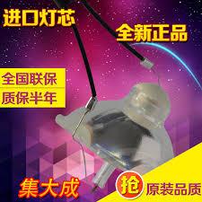 china emp s5 china emp s5 shopping guide at alibaba