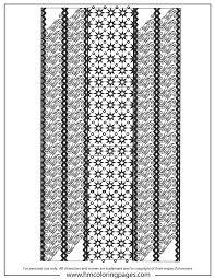 Indonesia Batik Fabric Coloring Page