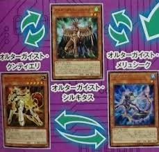 Yugioh Banish Deck 2017 by V Jump August 2017 Further Card News The Organization