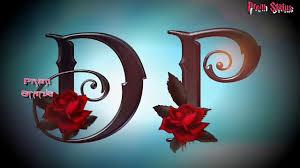 Whatsapp Dp Letter P 12 » Profile Pictures DP