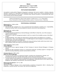 Free Download Fast Food Cashier Resume Examples Of Resumes Work Experience Cashiers