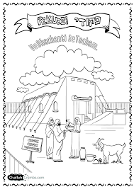 Tabernacle Coloring Pages At Least 50 Chapters 13 Ex 18 Lev Within Free