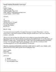 Technician Letter Hospital Pharmacy Technician Re mendation